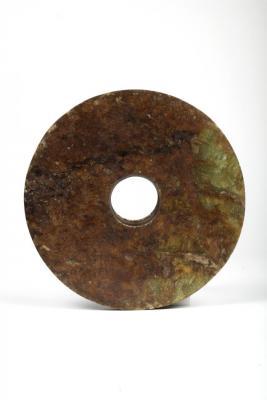 Bi Disc