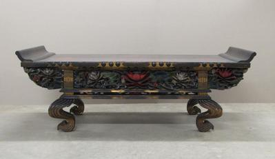 Sutra Table