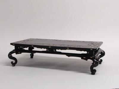 Small Sutra Table