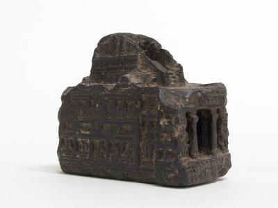 Sculpture Fragment: Bodh Gaya Stupa