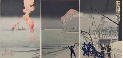 Naval Battle at Inchon: The Great Victory of the Japanese Navy