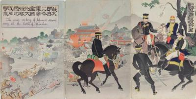 The Great Victory of the Japanese Second Army at Kinchoo