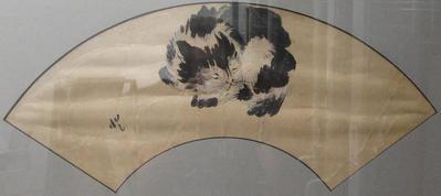 Crouching Cat Fan