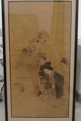 Meiji Family