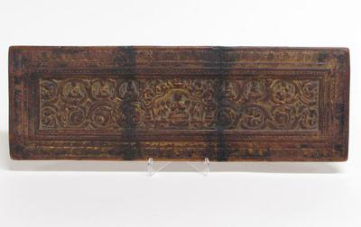 Sutra Cover with Buddhas
