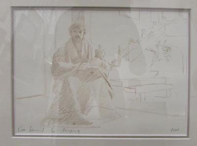 Portrait of David Kamansky
