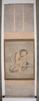 Ascetic Shakyamuni