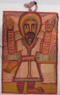 Saint Takla Haymanot