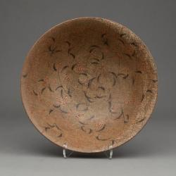 Dish with Water Pepper Design