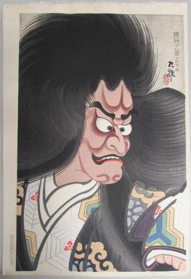 Make-up for Tsuchigomo
