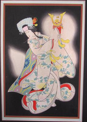 Princess Yaegaki