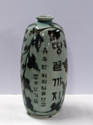 Celedon Vase with Biblical Verse