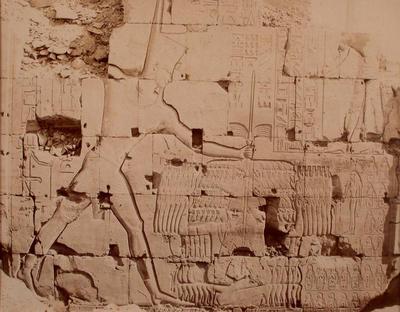 Wall at Karnak (Pharoh fighting)
