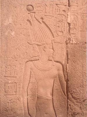 Wall at Karnak (Pharoh)