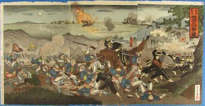 The Assault on Lushunkou