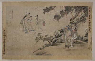 Female Immortals Appearing to a Scholar