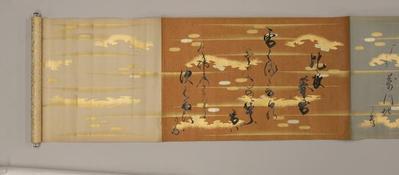 Calligraphy Handscroll