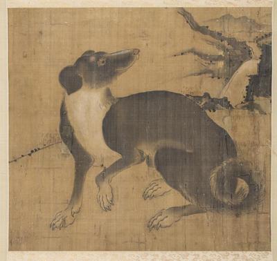 Seated Dog