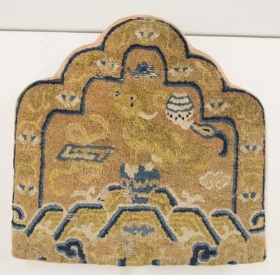 Throne Cushion with Qilin Motif