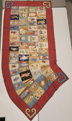Priest's Shawl/Monk's Robe