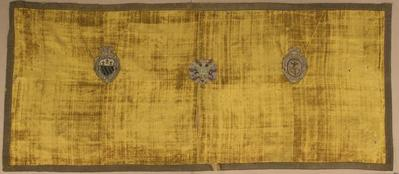 Textile Fragment with Dragon Roundel