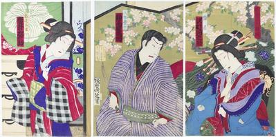Actors in a Kabuki Love Story