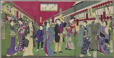 KabukiActors Off Stage