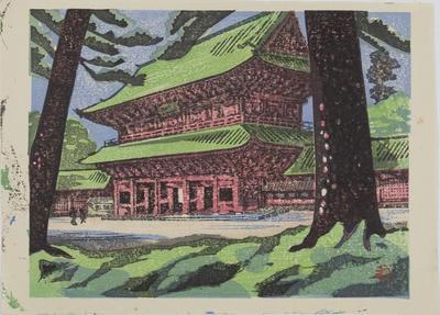 Zozoji Temple