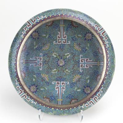 Cloisonne Basin with Scrolling Lotus Design