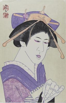 The Actor Bando Tamasaburo as the Courtesan Komurasaki