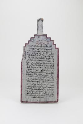 Qur'an Board