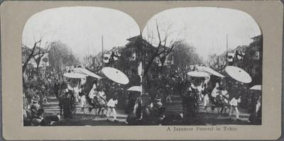 A Japanese Funeral in Tokyo