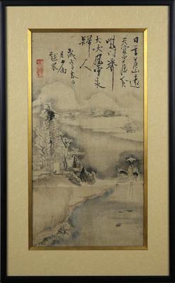 Wintry Landscape with Scholar Riding a Donkey