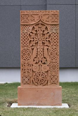 Cross Stone (Khachkar)