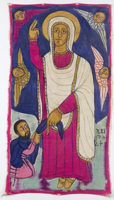 Saint Mary Icon