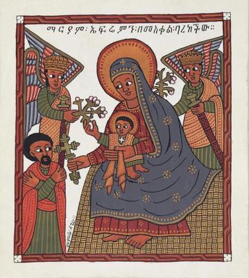 Saint Mary Blessed Saint Ephraim with Her Cross