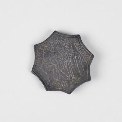 Saint Barbara Pilgrim Badge