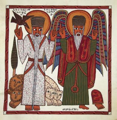 Saint Gebre Manfas Qeddus and Saint Takla Haymanot