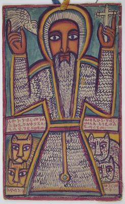 Saint Gebra Manfas Qeddus