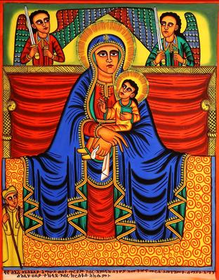 Our Mother Mary and Her Beloved Son