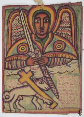 Saint Gabriel the Archangel