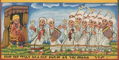 Saint Yared and King Gebrameskel